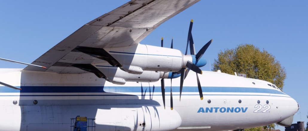 Business in Ukraine: Ukrainian Antonov aims to switch to NATO standards by 2020